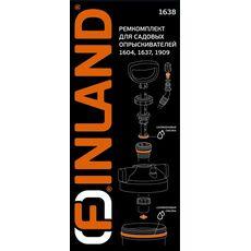 """Ремкомплект """"FINLAND"""" для садовых опрыскивателей, 1шт, фото"""