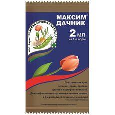МАКСИМ ДАЧНИК, 2мл, фото