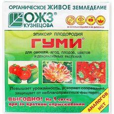 Гуми-90 для овощей, ягод, плодов, цветов и декоративных растений, 6 г, фото