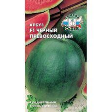 """АРБУЗ """"СЕДЕК"""" ЧЕРНЫЙ ПРЕВОСХОДНЫЙ F1, 1г, фото"""