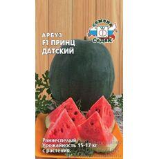 """АРБУЗ  """"СЕДЕК"""" ПРИНЦ ДАТСКИЙ F1, 0,5г, фото"""