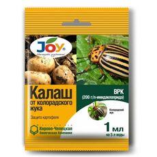 Калаш от колорадского жука JOY, 1мл, фото